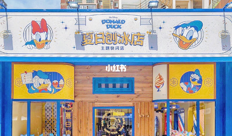 最夢幻刨冰店! 「唐老鴨刨冰店」夏日限定快閃 「藍橘繽紛配色+迪士尼圖樣」完全是童話小屋!